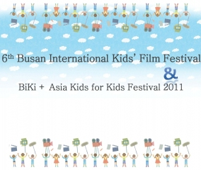 Call for Entries – KFKF East Asia
