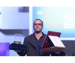 The CIFEJ Prize winner film in the 29th International Festival of Films for Young Adults-Hamedan was announced.